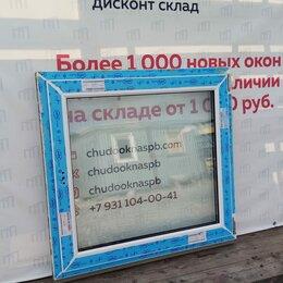 Окна - Окно, ПВХ бюджет, 860(В)х920(Ш) мм, 0