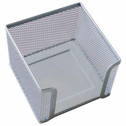 Подставки и держатели - Подставка  д/бум.блока 105*105*78мм, металл.сетка серебр. Brauberg, 0