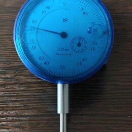 Измерительные инструменты и приборы - Индикатор часового типа ич (Микрометр) Прибор СССР, 0