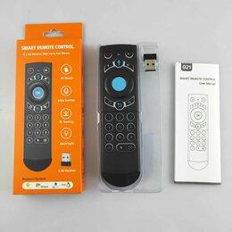 Пульты ДУ - Пульт аэромышь Air Mouse, голосовое управл. подсветка G21PRO, 0