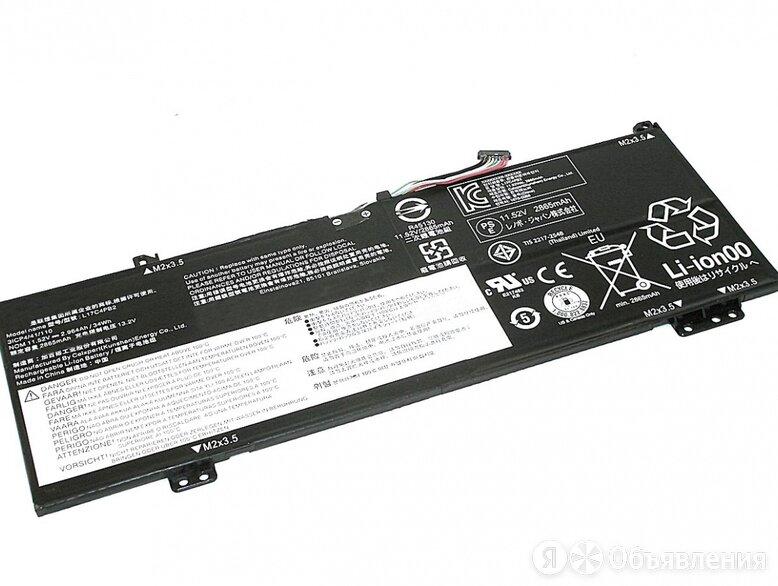 Аккумулятор L17M4PB2 к Lenovo IdeaPad 530S-14IKB Series, p/n: L17C4PB2, 11.52V ( по цене 3340₽ - Блоки питания, фото 0