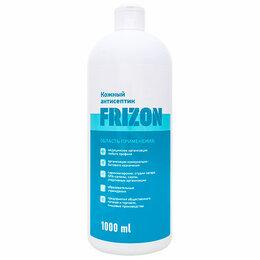 Дезинфицирующие средства - Кожный антисептик Frizon. 1000 мл, 0
