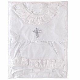 """Крестильная одежда - Крестильный набор для мальчика """"Наша мама"""" (пеленка/рубашка/чепчик, рост 68 см), 0"""