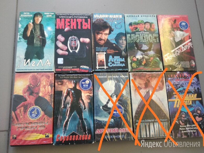 Видеокассеты по цене 30₽ - Видеофильмы, фото 0