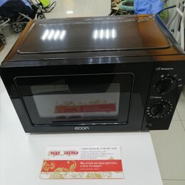 Микроволновые печи - Микроволновка Econ ECO-2031M, 0