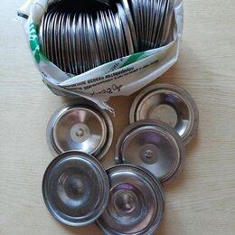 Крышки и колпаки - Крышки для банок металлические без зажимов, 0