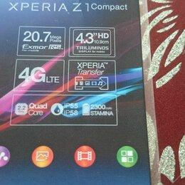 Мобильные телефоны - Sony Z1 compact Black, 0