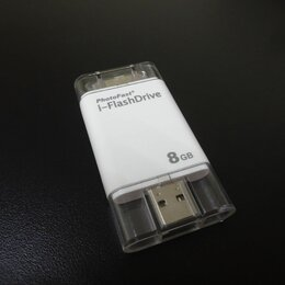 USB Flash drive - Флешка для iPad 8 гб (PhotoFast i-FlashDrive), 0