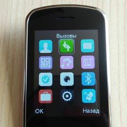 Мобильные телефоны - Сотовый раскладной телефон, 0