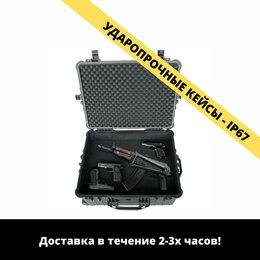 Кейсы и чехлы - Кейс для оборудования пластиковый защитный Ударопр, 0