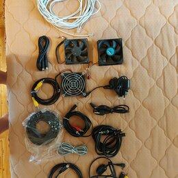 Компьютерные кабели, разъемы, переходники - кабели, 0