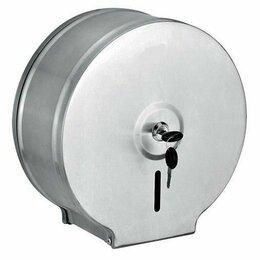 Упаковочные материалы - Диспенсер (держатель) для туалетной бумаги с замком и прорезью контроля SAVOL ме, 0