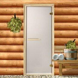 Двери - Дверь для бани стеклянная «Бронза матовая», размер коробки 190 × 70 см, 6 мм,..., 0