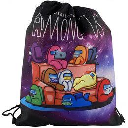 Рюкзаки, ранцы, сумки - Мешок для сменной обуви AMONG US черный Артикул: 16551-27, 0