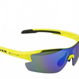 Средства индивидуальной защиты - Очки велосипедные AUTHOR Vision LX, ударопрочные, поликарбонат, сменные линзы+, 0