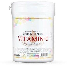 Маски - Маска альгинатная с витамином С (банка) Vitamin-C Modeling Mask, 240 гр, 0