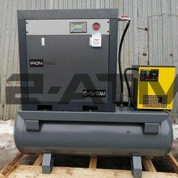Производственно-техническое оборудование - Винтовой компрессор IronMac, 0