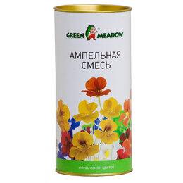 Газоны - Смесь семян цветов GREEN MEADOW Апмельная смесь, 0