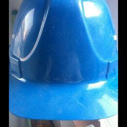 Средства индивидуальной защиты - Каска строительная защитная, 0