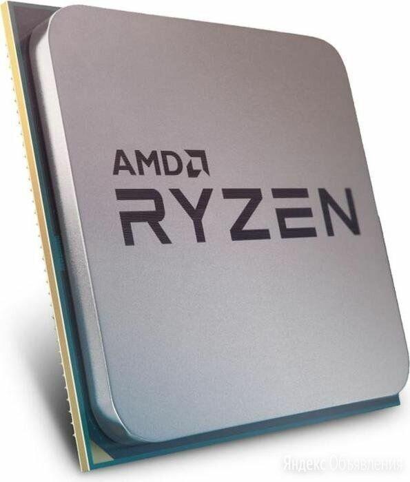Центральный процессор amd ryzen 5 1600 (box)  по цене 6500₽ - Процессоры (CPU), фото 0