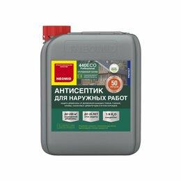 Дезинфицирующие средства - Неомид 440 Eco (5 л.) - деревозащитный состав для наружных работ, 0
