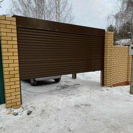 Заборы, ворота и элементы - Рольставни Рулонные ворота, 0