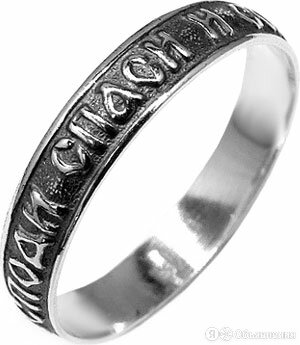 Кольцо Серебро России 20-039-41559_18-5 по цене 990₽ - Кольца и перстни, фото 0