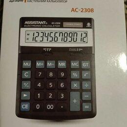 Калькуляторы - Калькулятор 12 digit calculator, 0