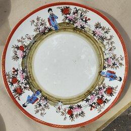 Декоративная посуда - фарфоровая тарелка китайская коллекционная, с клеймом дракон, 0