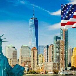 Финансы, бухгалтерия и юриспруденция - Иммиграция в США , 0