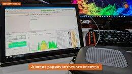 IT, интернет и реклама - Создаю WiFi сети (Радиообследование, планирование), 0