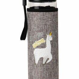 Бутылки - Бутылка для воды Миленд «Забавная лама» 500мл в чехле, 0