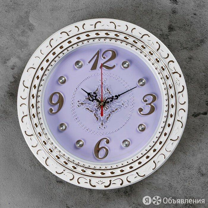 Часы настенные, серия Классика, 'Рококо' d29 см, плавный ход по цене 449₽ - Интерьер, фото 0