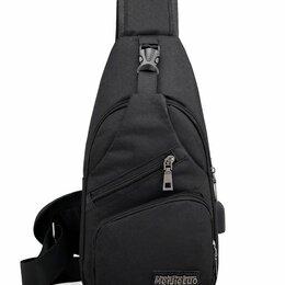 Сумки - Сумка новая мужская нагрудная / мини рюкзак через плечо, 0