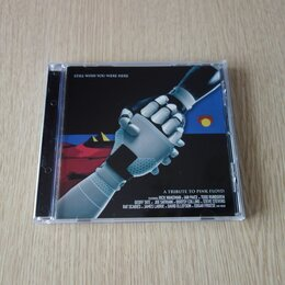 Музыкальные CD и аудиокассеты - Pink Floyd Tribute - Still Wish You were Here CD - Компакт Диск, 0