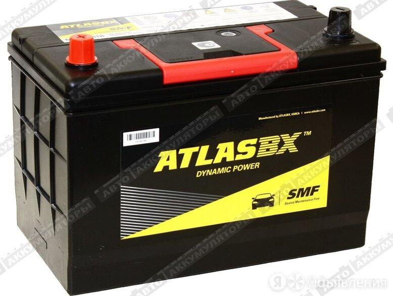 Аккумулятор Atlas (Атлас) MF 105D31R 90 а/ч прямая полярность по цене 7208₽ - Вещи знаменитостей и автографы, фото 0