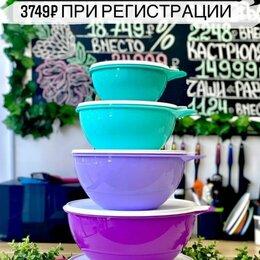 Ёмкости для хранения - Чаши Tupperware, 0