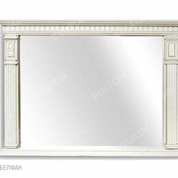 "Кровати - Зеркало ""Clarence"" 120; белый дуб, 0"