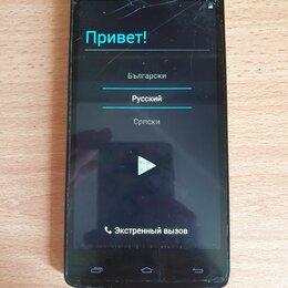 Мобильные телефоны - Prestigio 5550, 0