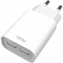 Защитные пленки и стекла - Сетевое зарядное устройство TFN 2 2.4A white б/кабеля, 0