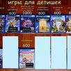 Диски игры ps4 более 70 разных игр по цене не указана - Игры для приставок и ПК, фото 3