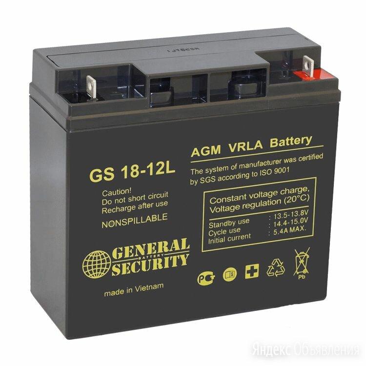 Аккумуляторная батарея АКБ GS 12/18 12B .18 ач по цене 3230₽ - Электрогенераторы и станции, фото 0