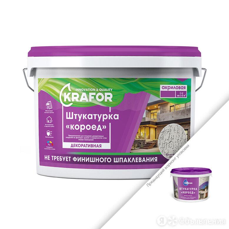 Декоративная штукатурка для наружных и внутренних работ KRAFOR 2 мм; белая; 7 кг по цене 1056₽ - Фактурные декоративные покрытия, фото 0