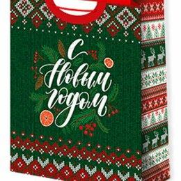 Подарочная упаковка - Пакет подарочный Новогодний узор 26х32 см, 0