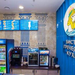 Общественное питание - Готовый бизнес - кафе быстрого питания , 0