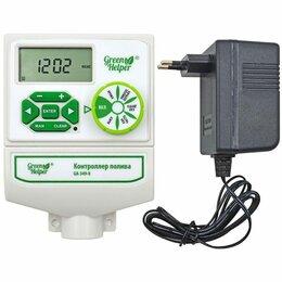 Системы управления поливом - Контроллер полива Green Helper GA-349-8, 0