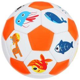 Мячи - Мяч футбольный детский, размер 2, PVC, МИКС, 0
