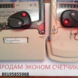 Счётчики электроэнергии - Счетчик лектроэнергии, 0