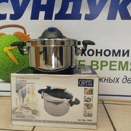 Сковороды и сотейники - Скороварка Gipfel Illumine 1607 4 л (новая), 0