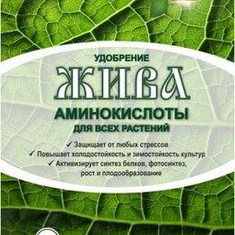 Удобрения - Удобрение Жива для всех растений 10 гр, 0